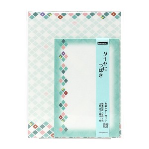 Echizen Japanese Paper Writing Papers & Envelope Lozenge