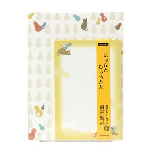 Echizen Japanese Paper Writing Papers & Envelope Cat
