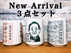 New 3-unit Set Prime Minister Sushi Japanese Tea Cup