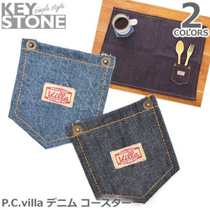 Stone Denim Coaster Cafe Indigo