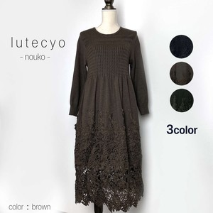 """2020 New Item"" Lace Knitted One-piece Dress"