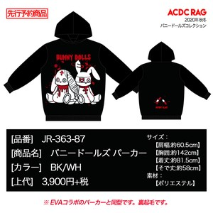 Reserved items Big Hoody