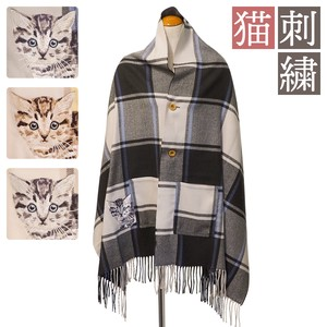 Limited edition A/W Stole Button Pocket Cat Embroidery Che Poncho Stole