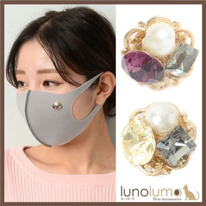 Mask Mask Accessory Mask Pierced Earring Skiing Crystal Yellow Pearl