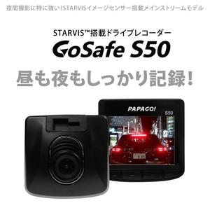 ドライブレコーダー PAPAGO GoSafe S50 GSS50-32GB