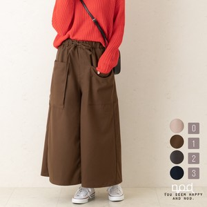 wide pants Cargo Pants Gaucho Gigging