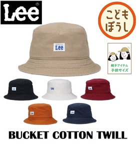 LE BUCKET COTTON TWILL<キッズ>