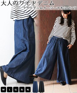 Denim Light Denim Pants wide pants Bottom [ 2020NewItem ]