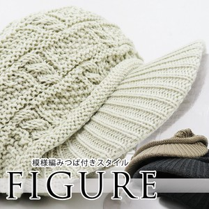 A/W Attached Knitted Cap Unisex Pattern Style Knitted Hat