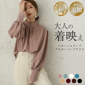 [ 2020NewItem ] Blouse Ladies Top Shirt Chiffon Blouse High Neck Formal Long Sleeve Blouse