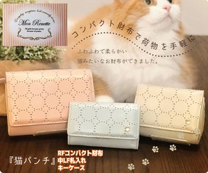 Cat Punch Wallet Cat