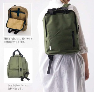 Usually Backpack 2-Way Backpack