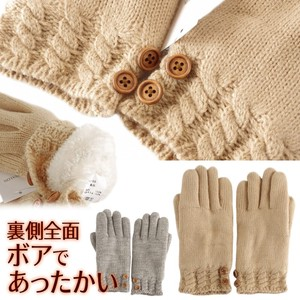 Ladies Glove Back Whole Area Material Gray Beige