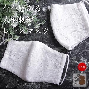 【泉州マスク】 ドレスマスク 布マスク 日本製 メンズ レディース 大きいサイズ 小さいサイズ 立体マスク