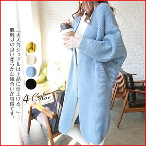 Knitted Coat Color 5 Colors