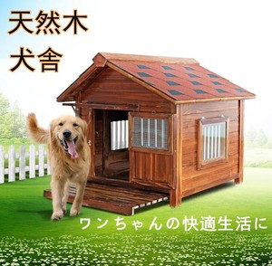 Outdoors House Garden Wooden for Dog Small Size for Dog Roof Attached