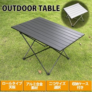 Outdoor Good Table Folded Roll Table Aluminium Easy Storage Bag Attached