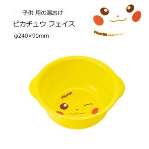for Kids Washbowl SKATER