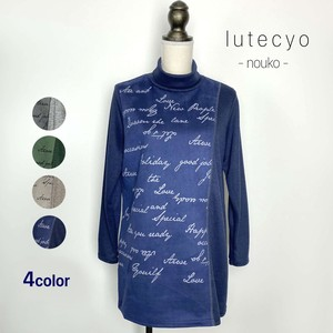 """2020 New Item"" Suede Switching Alphabet Turtle Tunic"