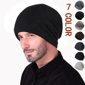 Knitted Hat A/W Hats & Cap Plain Knitted Cap All Soft Unisex 7 Colors