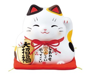 Ornament Kinsai Beckoning cat Better Fortune Piggy Bank