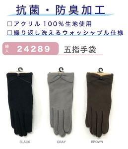 Antibacterial Deodorization Jersey Ladies Glove