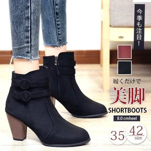 [ 2020NewItem ] Ladies Boots Short Boots Decoration Attached Suede Raised Back High Heel