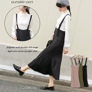 Plain Twill Shoulder strap Belt High-waisted Zip‐up Jacket Skirt