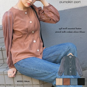 soft Twill Button Stretch Blouse