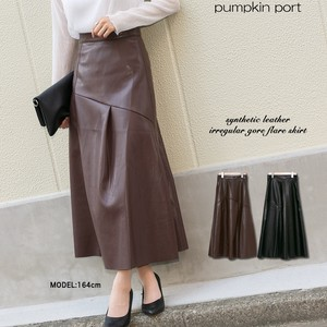 [ 2020NewItem ] Fake Leather Regular Long Flare Skirt