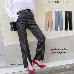 Fake Leather Front Pants