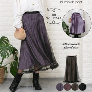 [ 2020NewItem ] Reversible Long Pleats Skirt