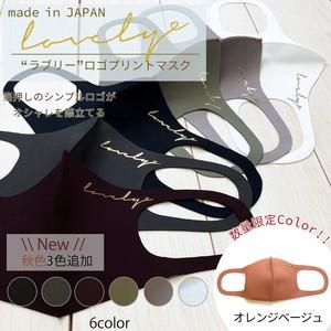 【日本製】 箔ロゴプリント3Dマスク