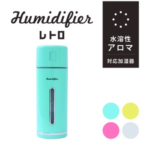 Aroma LED Table-top humidifier Retro Blue