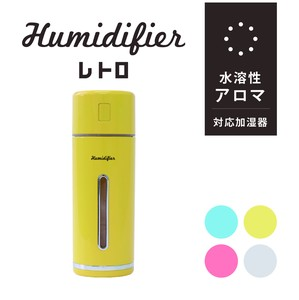 Aroma LED Table-top humidifier Retro Yellow