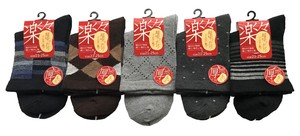 Ladies Socks Leisurely Design