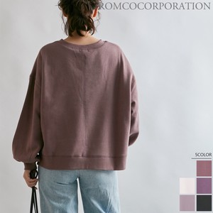 A/W Raised Back Over Pullover