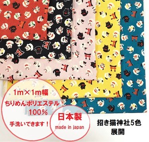 Crape Fabric Crape Polyester Beckoning cat Beckoning cat Shrine