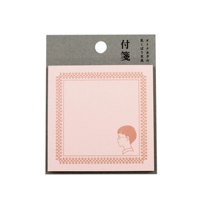 Women Stationery Sticky Note
