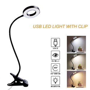 Clip Light LED Electrical Stand LED Light Rotation Bed Bedroom Office