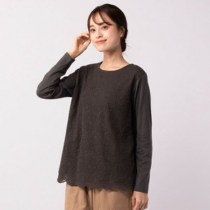 peniphass Front Lace T-shirt