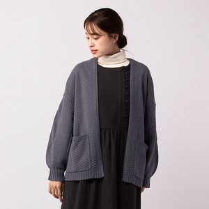 peniphass Front Knitted Cardigan