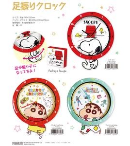 "Wall Clock Snoopy ""Crayon Shin-chan"" Swing Clock"