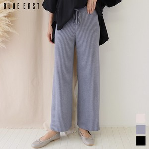 """2020 New Item"" Flare Knitted Pants"
