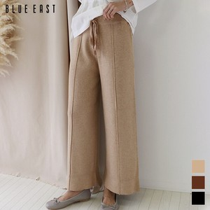Flare Knitted Pants