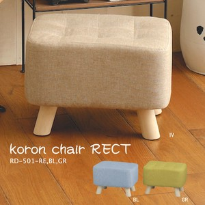 Rectangle Chair Coron Chair Lecht