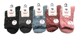 Ladies Wool Socks Assort