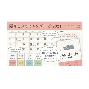 Table-top Calendar Memo Pad Calendar Memo Pad Office