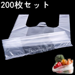 Plastic Shopping Bags-special Size