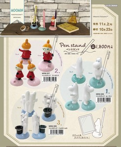 Marimo Craft Pen Holder The Moomins Series